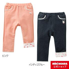 ミキハウス mikihouse うさこ ストレッチニットデニムパンツ(100cm・110cm) キッズ 子供 子供服 女の子