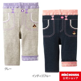 ミキハウス mikihouse リーナちゃん♪バックポケットモチーフ8分丈スパッツ(80cm・90cm・100cm) ベビー服 キッズ 子供服 赤ちゃん 子供 こども 女の子 ボトムス