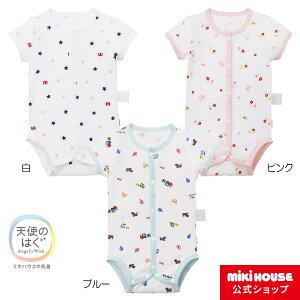 ミキハウス mikihouse ピュアベールフライス半袖ボディシャツ(60cm・70cm)