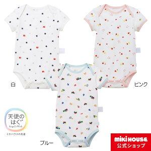 ミキハウス mikihouse ピュアベールフライス半袖ボディシャツ(70cm・80cm)