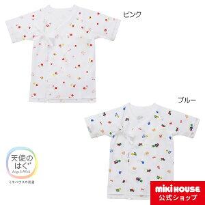 ミキハウス mikihouse ピュアベールフライス短肌着(50cm・60cm)