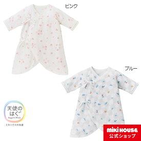 ミキハウス mikihouse ピュアベールニットガーゼコンビ肌着(50cm・60cm)