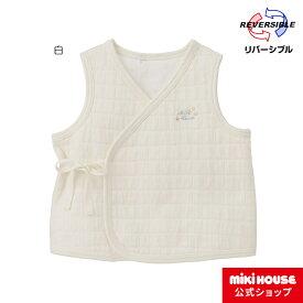 ミキハウス mikihouse 胴着(50cm-70cm)