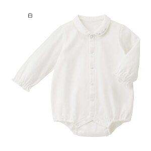 新着商品ミキハウス ボディシャツ(70cm・80cm)