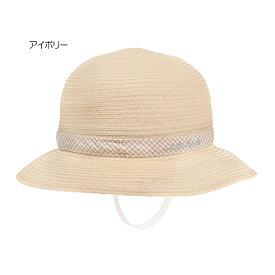 ミキハウス mikihouse 帽子(46cm・48cm) co202106_3a