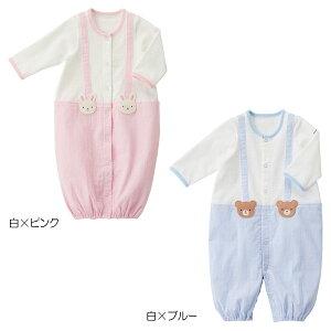 ミキハウス mikihouse ツーウェイオール(50cm-60cm) 男の子 女の子 子供 ベビー服 ベビー 赤ちゃん 前開き サロペットパンツ風 セパレート風 天竺素材