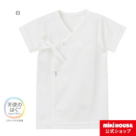 ミキハウス mikihouse ピュアベール天竺短肌着(50cm) ベビー服 子供服 赤ちゃん 女の子 男の子 日本製
