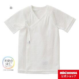 ミキハウス mikihouse ピュアベールニットガーゼ短肌着(50cm) ベビー服 子供服 赤ちゃん 女の子 男の子 日本製