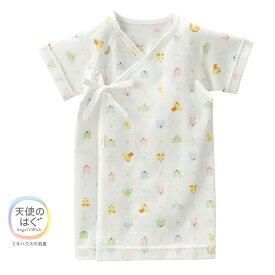 ミキハウス mikihouse ピュアベール天竺短肌着(50cm・60cm) ベビー服 子供服 赤ちゃん 女の子 男の子 日本製