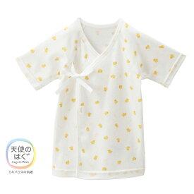ミキハウス mikihouse ピュアベールフライス短肌着(50cm・60cm) ベビー服 子供服 赤ちゃん 女の子 男の子 日本製