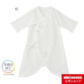 ミキハウス mikihouse ピュアベールニットガーゼコンビ肌着(50cm) ベビー服 子供服 赤ちゃん 女の子 男の子 日本製
