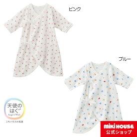 ミキハウス mikihouse ピュアベールフライスコンビ肌着(50cm・60cm) ベビー服 子供服 赤ちゃん 女の子 男の子 日本製