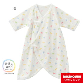 ミキハウス mikihouse ピュアベールニットガーゼコンビ肌着(50cm・60cm) ベビー服 子供服 赤ちゃん 女の子 男の子 日本製