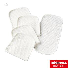 ミキハウス mikihouse 立体裁断コンパクトおむつ(5枚セット) ベビー用品 ベビー 赤ちゃん 布おむつ 日本製