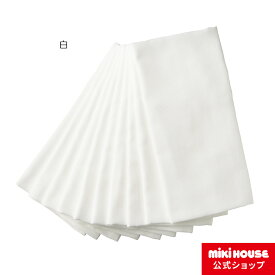 ミキハウス mikihouse シームレスおむつ(10枚セット) ベビー用品 ベビー 赤ちゃん 布おむつ 日本製