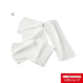 ミキハウス mikihouse おむつネット(5枚セット) ベビー用品 ベビー 赤ちゃん 布おむつ 日本製