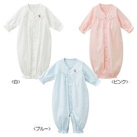 【25日限定☆ポイント5倍】ミキハウス mikihouse ワンポイント刺繍ツーウェイオール(50cm-60cm) ベビー服 子供服 赤ちゃん 女の子 男の子 日本製