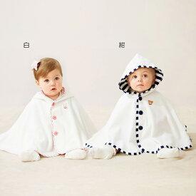ミキハウス mikihouse パイル素材の爽やかポンチョ〈フリー(70cm-90cm)〉 ベビー服 子供服 赤ちゃん 女の子 男の子 UVカット アウター