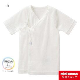 ミキハウス mikihouse ピュアベールフライス短肌着赤ちゃん ベビー(50cm・60cm) ベビー服 子供服 赤ちゃん 女の子 男の子 日本製