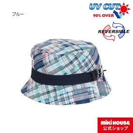 ミキハウス mikihouse チェック柄リバーシブル帽子〈S-M(40cm-48cm)〉 ベビー ベビー用品 キャップ 赤ちゃん UVカット co202106_3a