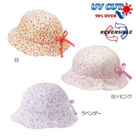ミキハウス mikihouse 小花柄リバーシブル帽子〈フリー(44cm-48cm)〉 ベビー ベビー用品 キャップ 赤ちゃん 女の子 UVカット co202106_3a