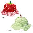 【ミキハウス(ベビー)】いちご&青りんご♪チューリップハット(帽子)〈フリー(44cm-48cm)〉