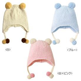 ミキハウス mikihouse ふわふわボンボン付きフード 〈フリー(44cm-48cm)〉