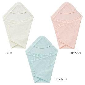 ミキハウス mikihouse 透かし編みレースのアフガン(おくるみ) ベビー用品 ベビー 赤ちゃん 日本製 ギフト お祝い プレゼント