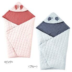 ミキハウス mikihouse キルト素材のリバーシブルアフガン(おくるみ) ベビー用品 ベビー 赤ちゃん 日本製 ギフト お祝い プレゼント