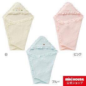 ミキハウス mikihouse 無撚糸素材のアフガン(おくるみ) ベビー用品 ベビー 赤ちゃん 日本製 ギフト お祝い プレゼント