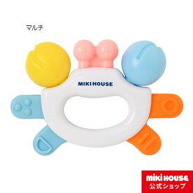 ミキハウス mikihouse 歯がためクラブ(6ヶ月から) ベビー用品 ベビー 赤ちゃん 歯固め ギフト お祝い プレゼント