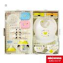 【ミキハウス(ベビー)】【箱付】豪華なテーブルウェアセット(ベビー食器セット)