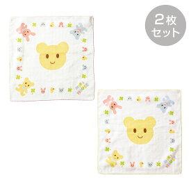 ミキハウス mikihouse ガーゼハンカチ2枚セット ベビー用品 ベビー 赤ちゃん 日本製 ギフト お祝い プレゼント