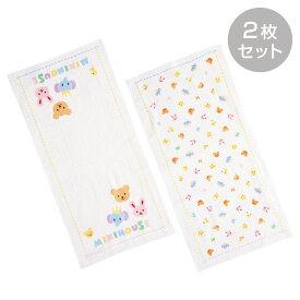 ミキハウス mikihouse 沐浴用ガーゼタオル2枚セット ベビー用品 ベビー 赤ちゃん 日本製 ギフト お祝い プレゼント
