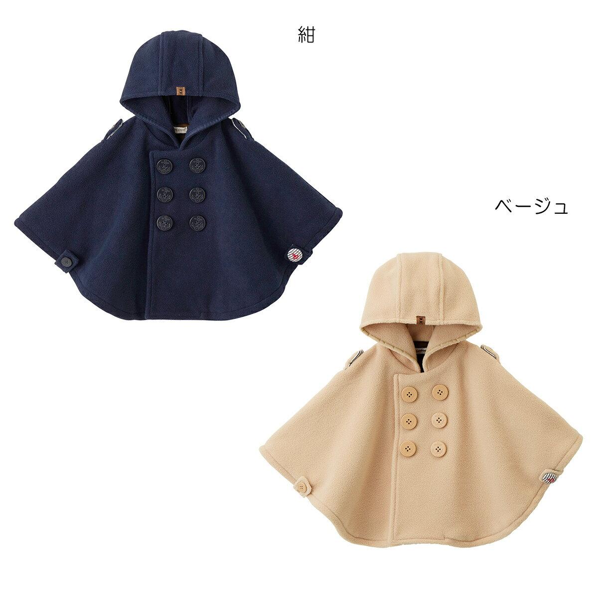 ミキハウス mikihouse ピーコート風マント〈フリー(70cm-90cm)〉