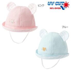 ミキハウス mikihouse お耳付きベビー帽子〈SS-S(40cm-48cm)〉 ベビー ベビー用品 キャップ 赤ちゃん 男の子 女の子 co202106_3a