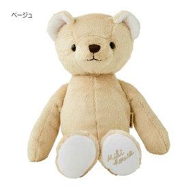 ミキハウス mikihouse マイクロファーベア ベビー用品 ベビー 赤ちゃん おもちゃ ぬいぐるみ 出産祝い 男の子 女の子 プレゼント ベビーシャワー