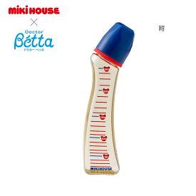 ミキハウス mikihouse Doctor Betta【PPSU】製ミルクボトル(240ml)(哺乳びん) ほ乳瓶 出産祝い ベビー用品 耐熱 丸穴