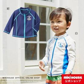ミキハウス mikihouse イカリマーク☆スポーティボーイズラッシュガード(120cm・130cm) キッズ 子供 こども 水着 女の子 男の子 UVカット 長袖