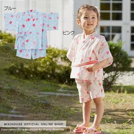 ミキハウス mikihouse うさこ 麻の葉とちょうちょ柄甚平スーツ(80cm・90cm) ベビー服 キッズ 子供服 赤ちゃん こども 子供 女の子 甚平 浴衣