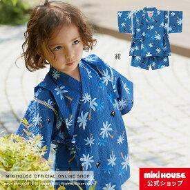 ミキハウス ダブルビー mikihouse ヤシの木柄甚平スーツ(120cm・130cm) 男の子 甚平 こども 子供服