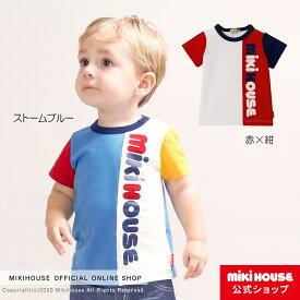 ミキハウス mikihouse 縦ロゴ半袖Tシャツ(80cm-150cm) ベビー服 キッズ 子供服 こども 男の子 女の子 半そで co202106_1a