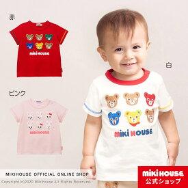 ミキハウス mikihouse 半袖Tシャツ(80cm・90cm・100cm) ベビー服 キッズ 子供服 こども 男の子 女の子 半そで co202106_1a