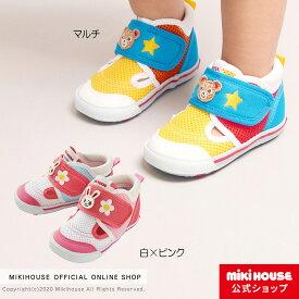 ミキハウス mikihouse ダブルラッセルセカンドベビーシューズ(13cm-16cm) ベビー キッズ 赤ちゃん 男の子 女の子 靴 プレゼント 春夏