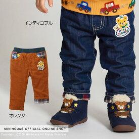 ミキハウス mikihouse パンツ(80cm・90cm・100cm) ベビー服 キッズ 子供服 こども 男の子 ボトムス