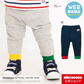 ミキハウス mikihouse 【WEB LIMITED】品質実感パンツ(80cm・90cm・100cm・110cm・120cm・130cm) ベビー服 キッズ 子供服 こども 男の子 女の子 ボトムス