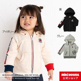 ミキハウス mikihouse パーカー(80cm-150cm) ベビー服 キッズ 子供服 こども 男の子 女の子