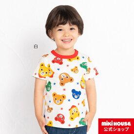 ミキハウス mikihouse 半袖Tシャツ(110cm・120cm・130cm) ベビー服 キッズ 子供服 こども 男の子 半そで co202106_1a