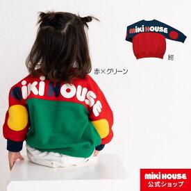 ミキハウス mikihouse バックロゴトレーナー(80cm-150cm) ベビー服 キッズ 子供服 こども 男の子 女の子 トップス 長袖 ペア リンクコーデ