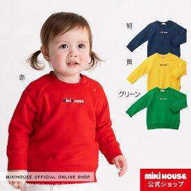 ミキハウス mikihouse トレーナー(80cm-150cm) ベビー服 キッズ 子供服 こども 男の子 女の子 トップス 長袖